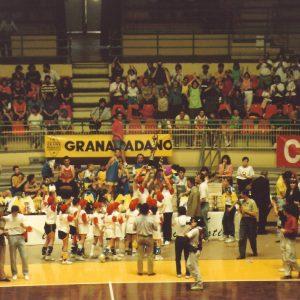 1992 Torino Palaruffini La premiazione